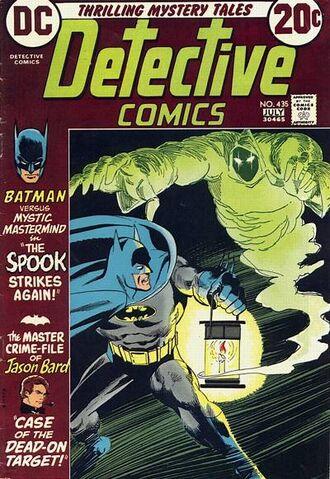 File:Detective Comics Vol 1-435 Cover-1.jpg