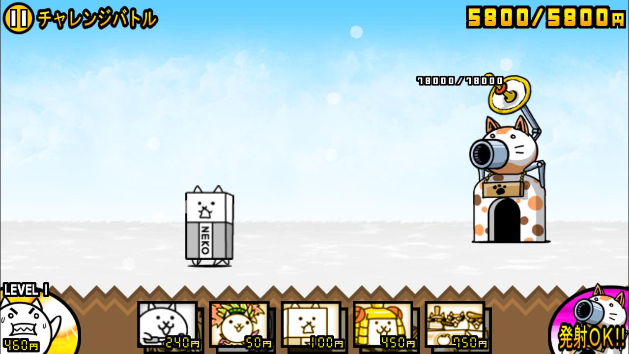 Eraser Cat | Battle Cats App Wikia | FANDOM powered by Wikia