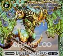 The BigDipperDragon Sieg-Apollodragon (Green)