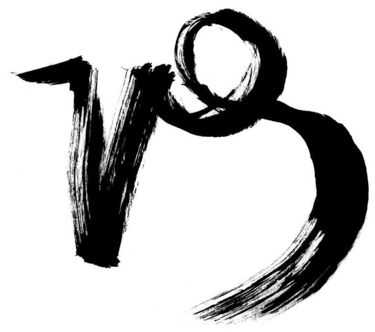 File:A-capricorn-sign-tattoo-design.jpg