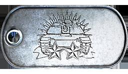 File:Tankservicestar10.png