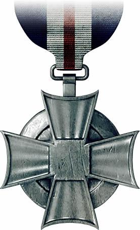 File:3rd MVP Medal.jpg