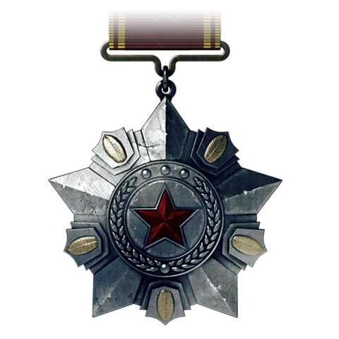 File:RU Army Service Medal.png