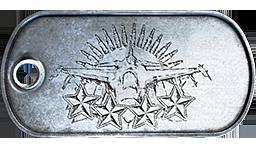 File:Jetservicestar50.png