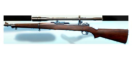 File:BFHL M1903.png