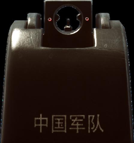 File:BF4 QBZ-95-2.png