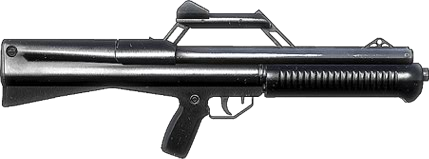 NEOSTEAD Bullpup shotgun - The Firearm BlogThe Firearm Blog