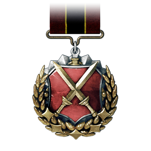 File:BF3 PDW Medal.png