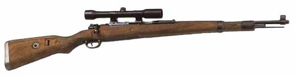 File:Scoped Kar98k.jpg