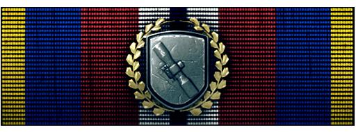 File:Sniper Rifle Ribbon.png