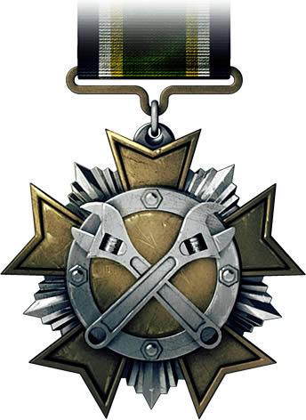 File:Engineer Service Medal.jpg