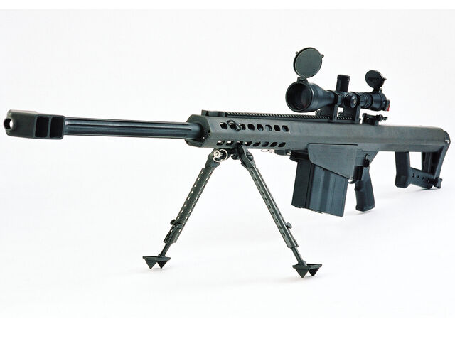 File:Barrett M107.jpg