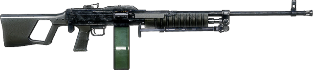 File:BFBC2 Type 88 LMG ICON.png