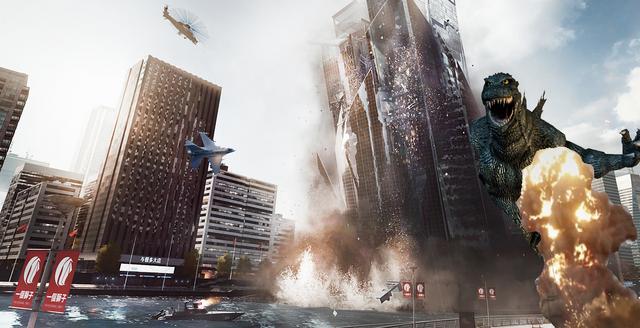 File:EA's Godzilla.png