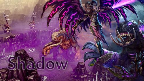 ShadowLogo