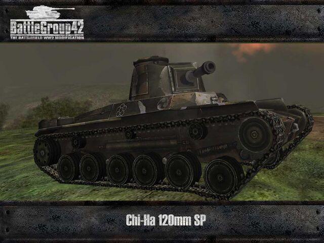File:Chi-Ha 120mm SP 1.jpg