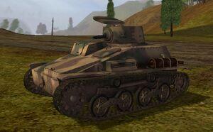 Type94 tk