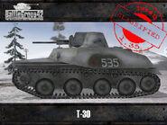 T-30 1