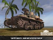 Type 94 Te-Ke 1