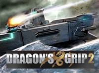 Dragon's Grip 2 Main Pic