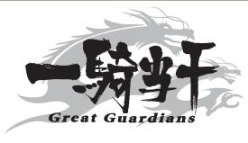 Logo ikkitousen