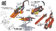 Weapon Artwork Salamandra