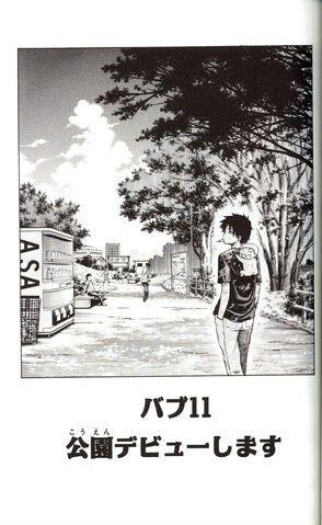 File:Chapter 011.jpg
