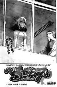 Chapter 210