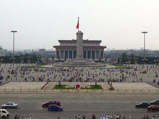 BeijingFromTian\'anmenChenglouJul2004