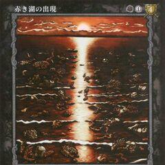 Vol 1 - no. 105 parallel version