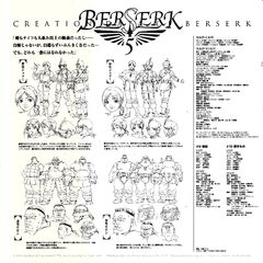 Detailed concept drawings of Judeau, including profile drawings, full body drawings and helmet concepts, along with concept art for Pippin, for the 1997 anime.