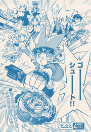 Battle Bladers Manga