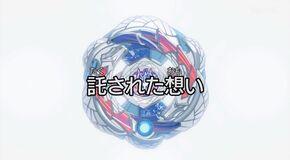 MetalFightBeybladeZero-G-Episode36EntrustedEmotions