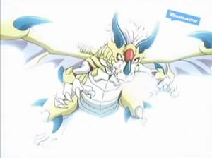 Strata Dragoon Besta