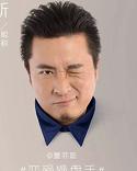 China Morpheus