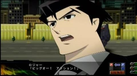 Super Robot Taisen Z3 Jigoku Hen - Return of Big O & Aggressive Beast