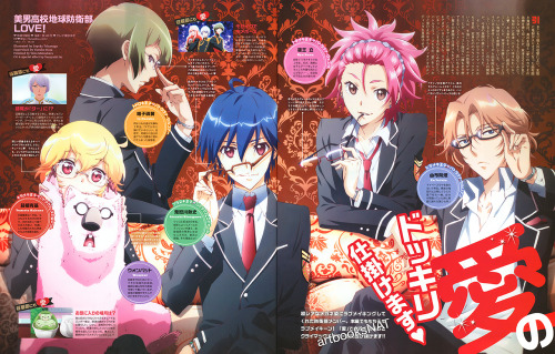 Cute High Earth Defense Club LOVE! - Animage