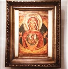The Madonna Caper - The Byzantine Madonna