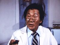 The Lost Island - Dr. Takeuchi