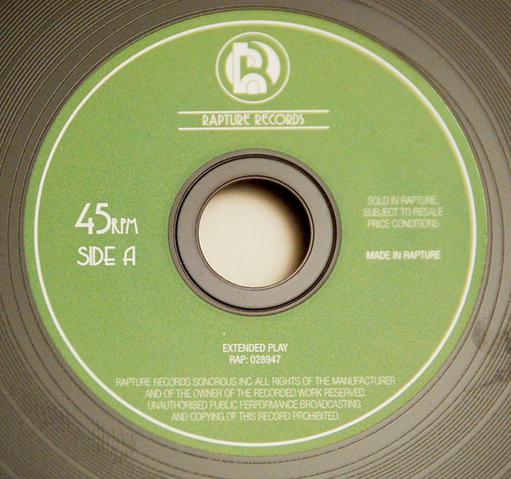 File:Bioshock Press Kit CD.png