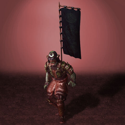 File:SamuraiArmachamCorpBaS.jpg