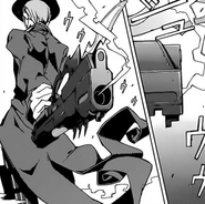 Kagetane's Gun