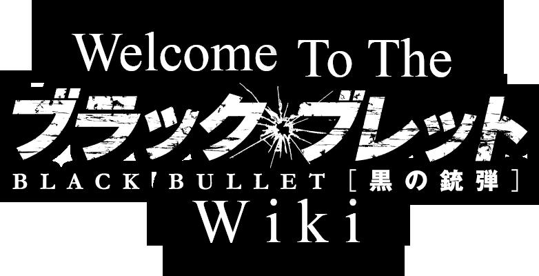 Logo Black Bullet The Black Bullet Wiki is a
