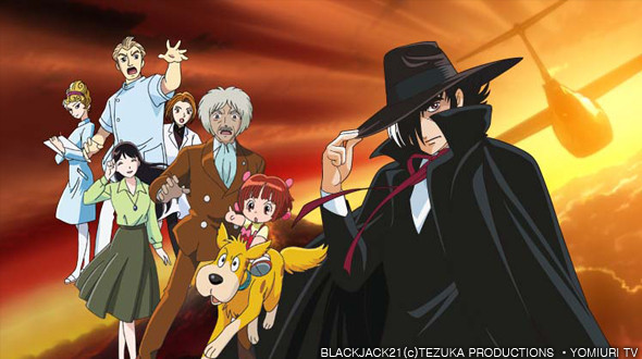 Blackjack 21 anime wiki