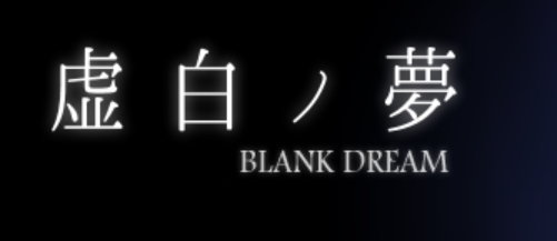 Image result for blank dream