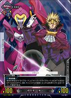 Unlimited Vs (Relius Clover 2)