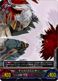 File:Unlimited Vs (Valkenhayn R Hellsing 7).png