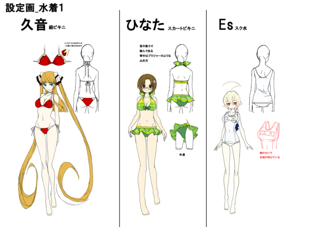 File:XBlaze Swimsuits (Concept Artwork, 1).png