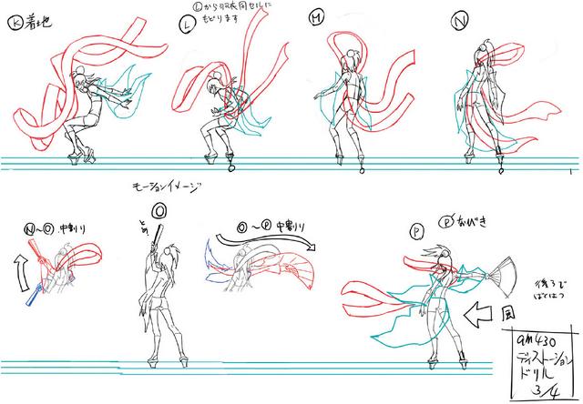 File:Amane Nishiki (Concept Artwork, 51).png