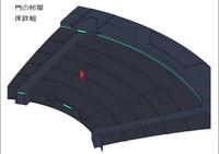 T-system (Concept Artwork, 6)